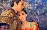 Rộ  tin đồn mỹ nhân trong 'Võ Tắc Thiên' sắp lấy chồng