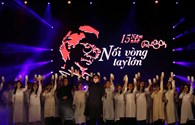 Xin phép mới được hát: Quy định nhiều bất cập, gây khó cho nghệ sĩ