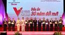 """Toàn cảnh Lễ trao giải """"Vinh quang Việt Nam - Dấu ấn 30 năm đổi mới"""""""