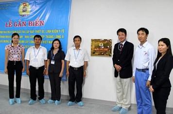 LĐLĐ tỉnh Hưng Yên: Gắn biển 3 công trình chào mừng 85 năm Thành lập CĐVN