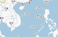 """Trung Quốc ngấm ngầm lừa người dùng WeChat Việt Nam về """"bản đồ lưỡi bò"""""""