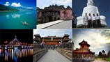 """Du lịch Huế, Quảng Nam và Đà Nẵng qua """"Con đường Huyền Trân"""""""