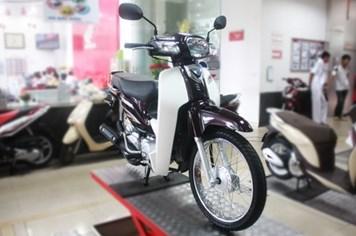 Honda ra mắt Super Dream mới, giá bán 18,7 triệu