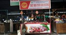 Bình Dương: Khai trương quầy bán thịt sạch buổi sáng, buổi tối bị đốt