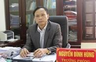 """Bí thư phường """"bỗng dưng"""" thành Trưởng Phòng Giáo dục là """"do yêu cầu, nhiệm vụ chính trị"""""""