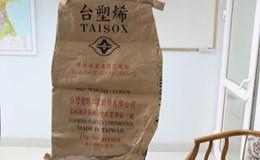 Vụ chôn chất thải nghi độc hại tại Đà Nẵng: Phát hiện bao bì đựng chất thải của Cty Formosa nhưng nhập từ... Đài Loan