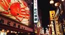 Không nên vừa đi vừa ăn khi du lịch Nhật Bản