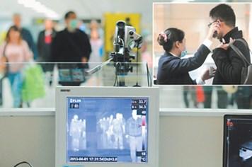 Lo ngại khó phân biệt dấu hiệu cúm H7N9 với cúm khác