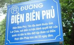 Nên dùng tên địa danh tỉnh, thành phố đặt tên cho đường phố Hà Nội