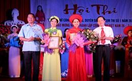 LĐLĐ tỉnh Tuyên Quang tổ chức hội thi cán bộ nữ công
