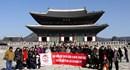 """Bầu chọn năm 2013 là """"Năm du lịch Hàn Quốc"""" tại Việt Nam"""