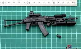 Thu hồi 516 khẩu súng AK 74 đồ chơi do nước ngoài sản xuất