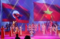 55 năm phát triển quan hệ đặc biệt, hiếm có Việt - Lào