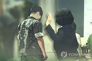 Vợ chồng Đại tướng quân đội Hàn Quốc gây phẫn nộ vì đối xử với binh sĩ như nô lệ