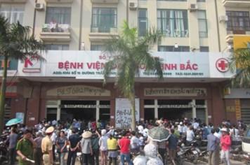 """Thai phụ tử vong, hàng trăm người """"bủa vây"""" bệnh viện"""