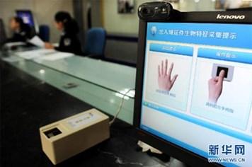 Phản đối Trung Quốc in nội dung sai trái trên hộ chiếu