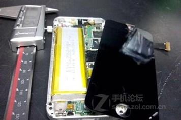 Lại rò rỉ hình ảnh iPhone 5S