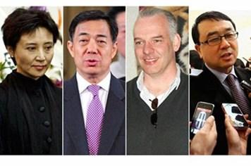 """""""Cú ngã"""" của Bạc Hy Lai giúp thay đổi Trung Quốc?"""