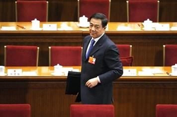 Bạc Hy Lai bị giam lỏng đến cuối đời?
