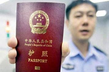 Trung Quốc hành động thiếu hiểu biết