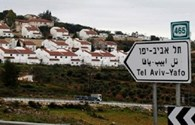 Israel sẽ xây thêm nhà định cư ở khu Bờ Tây