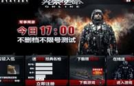 """Trung Quốc ra mắt game online """"chiếm đảo Điếu Ngư"""""""