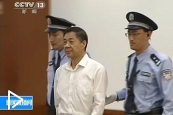 Bạc Hy Lai bác cáo buộc nhận hối lộ triệu đô