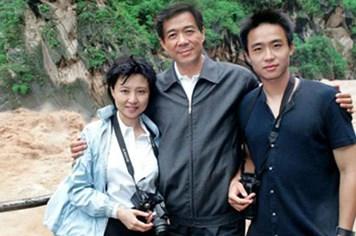 """Bạc Hy Lai tự hé lộ tài sản """"khủng"""" của gia đình"""