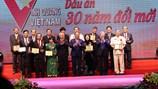 Chùm ảnh: Vinh quang Việt Nam - Dấu ấn 30 năm đổi mới: 18 cá nhân dám nghĩ, dám làm