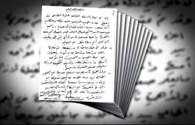 Tài liệu mật hé lộ phần nào sự thật về cuộc khủng hoảng ở Qatar