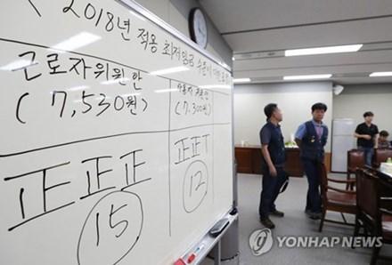Hàn Quốc: Vừa tăng lương tối thiểu, vừa trợ giúp doanh nghiệp - ảnh 1