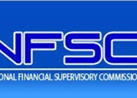 Tuyển dụng công chức Ủy ban Giám sát tài chính Quốc gia năm 2020 – Đợt II