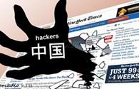 Tin tặc Trung Quốc tấn công Cơ quan thông tấn Philippines