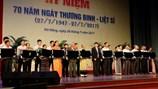 Đà Nẵng: Gia đình chính sách được hỗ trợ 20 - 60 triệu đồng để sửa chữa và xây mới nhà ở