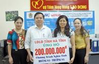 """Chương trình """"Nghĩa tình Hoàng Sa, Trường Sa"""": CNVCLĐ tỉnh Hà Tĩnh ủng hộ 200 triệu đồng"""