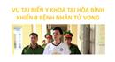 Cơ quan điều tra nói gì về bác sĩ Hoàng Công Lương?