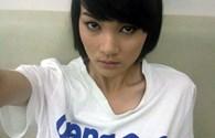 Thuỳ Trang Next Top Model nghi lộ ảnh sex