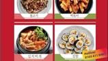 Ba ngày với món Hàn