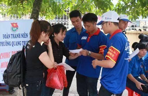 Từ ngày 15.6, học sinh, sinh viên được vay tối đa 1,5 triệu/tháng (Ảnh: HN)