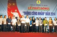 Nhiều hoạt động kỷ niệm 85 năm Ngày thành lập Công đoàn Việt Nam
