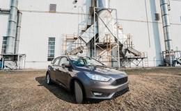 Ford làm mới Focus giá dưới 700 triệu tại Việt Nam