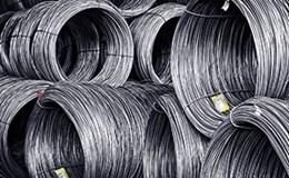 Thép dây dạng cuộn của Việt Nam bị Úc điều tra chống bán phá giá