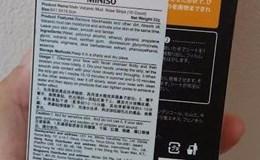 MINISO bán hàng nhập khẩu không có nhãn phụ, đánh đố người tiêu dùng
