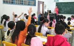 Định mức tiết dạy của giáo viên là bao nhiêu?