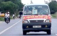 Hỗ trợ một lượt tàu xe cho bà Nguyễn Thị Lê là đúng quy định