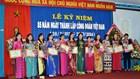 LĐLĐ tỉnh Đắc Lắc: Mít-tinh kỷ niệm 85 năm Ngày thành lập CĐ Việt Nam và tuyên dương 47 cán bộ CĐCS, cán bộ nữ công tiêu biểu