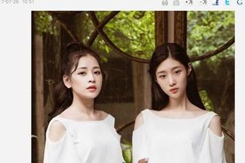 """Chi Pu và nữ ca sĩ Jung Chae Yeon hợp tác trong dự án phim Hàn Quốc """"Love Again""""."""