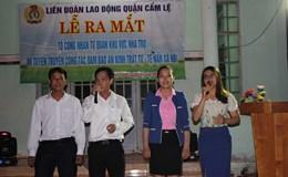 LĐLĐ quận Cẩm Lệ (Đà Nẵng) ra mắt tổ công nhân tự quản khu nhà trọ