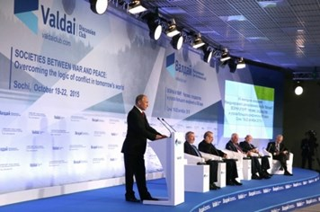 Tổng thống Putin: Mỹ lừa Nga và cả thế giới