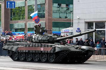 Mỹ lần đầu công bố báo cáo vũ khí Nga từ khi Liên Xô tan rã